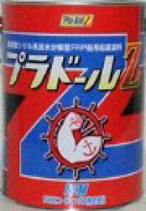 【最安値挑戦】プラドールZ 4kg 【選べる!赤・青・黒】【期間限定】送料別途
