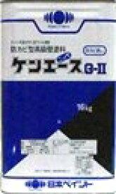 【送料無料】ニッペ ケンエースG2 白(ホワイト) 16kg