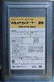【送料無料】ニッペ 水性カチオンシーラー 透明  15kg