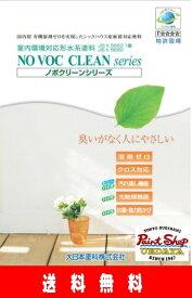 【送料無料】 ノボクリーン 16kg  白 ≪大日本塗料≫