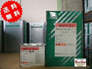 【送料無料】 Mシリコンプライマー 12kgセット≪関西ペイント≫ 屋根用塗料用プライマー
