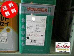 【送料無料】ザウルスEX2 赤さび色・グレー・白・黒さび色 16kg ≪関西ペイント≫ さび止め