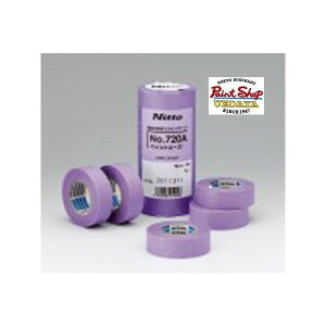 【送料無料】マスキングテープ 日東 ペイントエース  建築塗装用 マスキングテープ#720A 9mm×18m 120巻入り