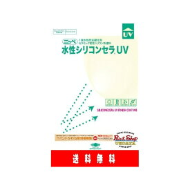 【送料無料】  水性シリコンセラUV 15Kg  艶有 標準色(ND色 淡彩色)  ≪日本ペイント≫