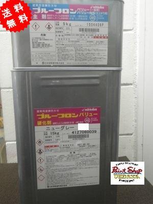 【送料無料】 プルーフロンバリュー 角缶 20kgセット(ウレタン防水中塗) ≪日本特殊塗料≫