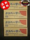 『送料無料』【代引き手数料無料】タスペーサー02ブラック4ケース
