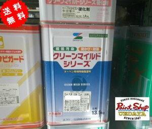 【送料無料】クリーンマイルドシリコン 15Kセット 3分艶 B色  ≪エスケー化研≫