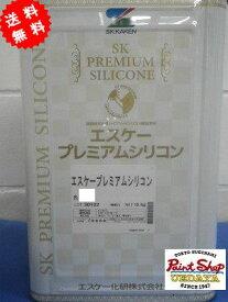 【送料無料】 プレミアムシリコン 白・標準色・淡彩色 艶有 15kg ≪エスケー化研≫