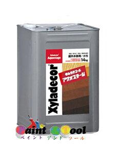 キシラデコールアクオステージ #410オリーブ 14kg【大阪ガスケミカル株式会社】