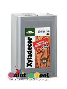 キシラデコールフォレステージHS #3312ジェットブラック 14L【大阪ガスケミカル株式会社】