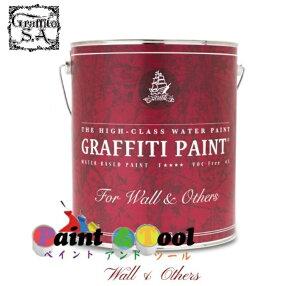 グラフィティーペイント ウォールアンドアザーズ GRAFFITI PAINT 200ml GFW-27DolphinDream【Graffito S.A.】