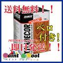 キシラデコール ジェット ブラック 大阪ガス ケミカル 株式会社