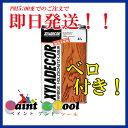 キシラデコール 各色 4L【大阪ガスケミカル株式会社】