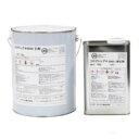 コンクリート床用 フロアトップ♯7000 3.75kgセット各色【アトミクス株式会社】