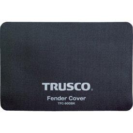 TRUSCO フェンダーカバー ブラック(TFC900BK)
