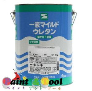 一液マイルドウレタン 艶有 レッド 4kg(缶)【エスケー化研株式会社】