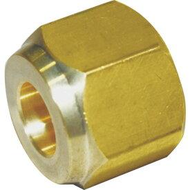 フローバル 冷媒フレアージョイント フレアナット(2種用) 07201275(N6)