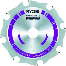 リョービ オールダイヤモンドチップソー 125mm(NW420EDD)