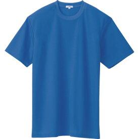 アイトス 吸汗速乾クールコンフォート 半袖Tシャツ男女兼用 ロイヤルブルー S(AZ10574006S)