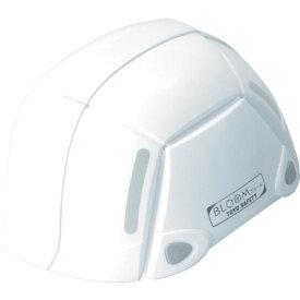 トーヨーセフティ 防災用折りたたみヘルメット BLOOM ホワイト(NO100WH)