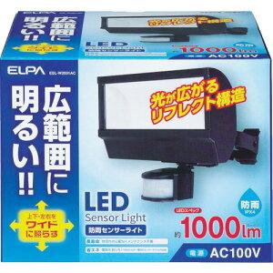 ELPA LEDセンサーライト(ESLW2001AC)