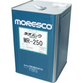 モレスコ ネオバックMR−250 18L(MR25018L)