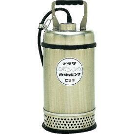 寺田 ステンレス水中ポンプ(SUS304) 60Hz(CS750)
