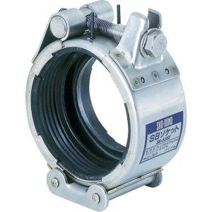 SHO−BOND カップリング SBソケット Sタイプ 25A 油・ガス用(SB25SN)