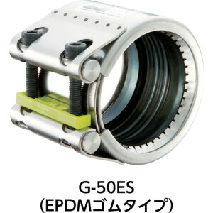 SHO−BOND カップリング ストラブ・グリップ Gタイプ100A 油・ガス用(G100NS)