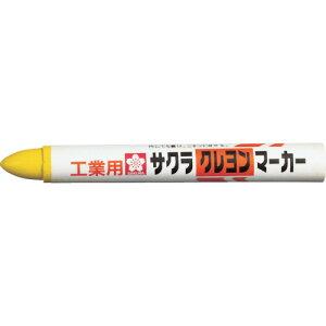 サクラ クレヨンマーカー 黄(GHY3Y)