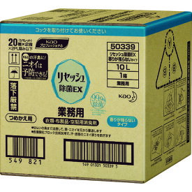 Kao リセッシュ除菌EX 業務用10L(503398)