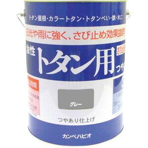KANSAI カンペ 油性トタン用3Lグレー(1305093)
