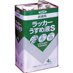 アサヒペン お徳用ラッカーうすめ液S4L(571236)