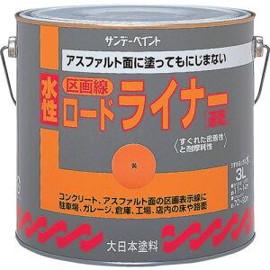 サンデーペイント 水性ロードライナー 3L 黄(229BD)