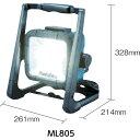 マキタ 充電式LEDスタンドライト 本体のみ(ML805)