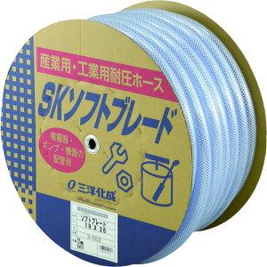 サンヨー SKソフトブレードホース19×26 30mドラム巻(SB1926D30B)