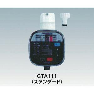 タカギ かんたん水やりタイマー雨センサー付(GTA211)