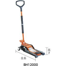 バーコ コンパクトトローリージャッキ 3ton(BH13000)