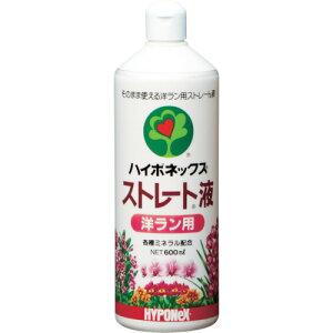 ハイポネックス 植物活性剤 ストレート液洋ラン用(H016803)