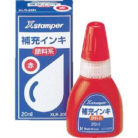 シヤチハタ 顔料系インキ20ML 赤(XLR20N2)