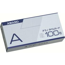 アマノ タイムカードA(ACARD)