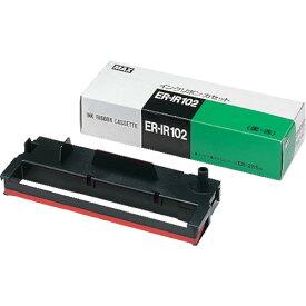 MAX タイムレコーダ用インクリボン黒・赤2色(ERIR102)