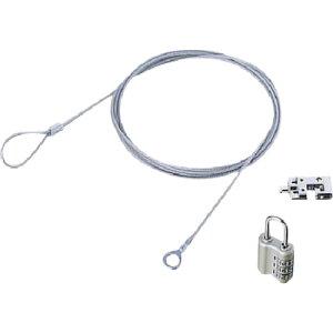 エレコム セキュリティスロット対応セキュリティワイヤー/ダイヤル式タイプ(ESL10)