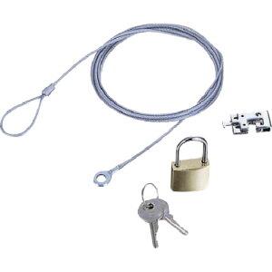 エレコム セキュリティスロット対応セキュリティワイヤー/南京錠タイプ(ESL3)