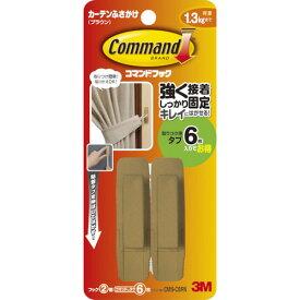3M コマンドフック カーテンふさかけ ブラウン フック2個・タブM6枚入り(CM19CBRN)