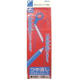 サンケー マグットシート 赤(MS01)