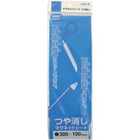 サンケー マグットシート 青(MS01)
