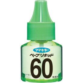 フマキラー ベープリキッド60日無香料2本入(427134)