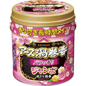 アース 渦巻香 バラの香りジャンボ50巻缶入(183712)
