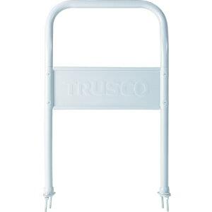 TRUSCO グランカート 700番台用折り畳みハンドル(TP700HJ)